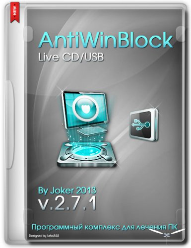 AntiWinBlock 2.7.1 Live CD/USB (RUS/2014)