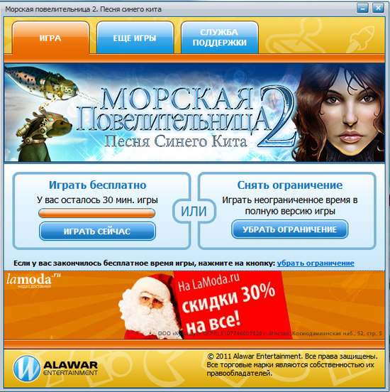 Перевести world of tanks