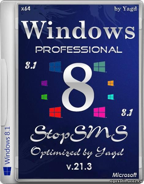 Windows 8.1 Professional StopSMS WPI Optimized by Yagd v.21.3.1 March 2014 (x64/RUS)