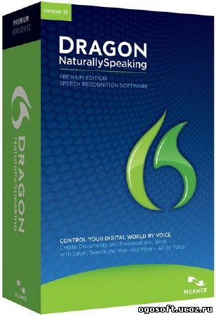 Nuance Dragon NaturallySpeaking 12.5 Premium Edition